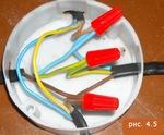 рис-4.5 соединение с добавочным проводом
