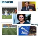 информация сайта +новости и о спорте.